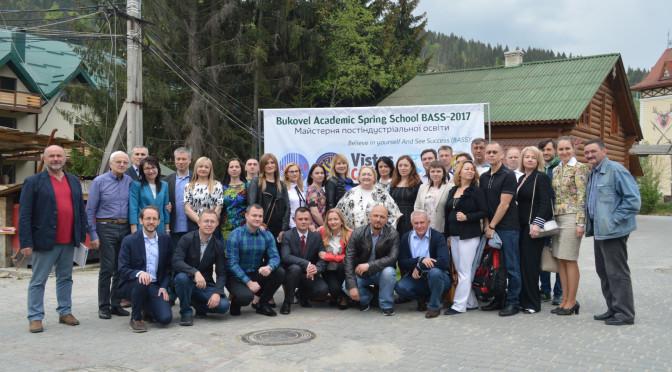 «Весняна Академічна Школа Буковель 2017»