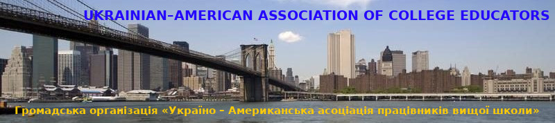 Ukrainian–American Association of College Educators